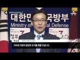 한국 방문한 美 암살 특수부대는?_채널A_뉴스TOP10