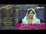 PANJABAN JUKEBOX | Miss Pooja - Yo Yo Honey Singh | Punjabi Movie Full Songs