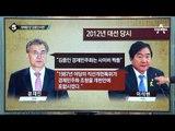 """김홍걸, 더민주 입당…""""생전 아버지 통합 강조""""_채널A_뉴스TOP10"""