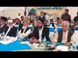 Speech of Sahibzada Sultan Ahmad Ali Sb, in Ulema wa Mashaikh Convention organized in Mansoora
