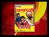 Mahi Dinda Peengh Nu Hulara | Tabahi - Punjabi Movie | Popular Punjabi Songs | Saravjit