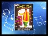 Akk Ke Faqir Ho Geya | Dilshad Akhtar | Jaddon Nachdi Tun | Popular Punjabi Songs