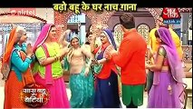 Badho Bahu 25th November 2016 News - Sub Ne Lagaye Thumke