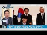 """검찰 """"강영원 무죄 납득 어려워…항소 할 것""""_채널A_뉴스TOP10"""