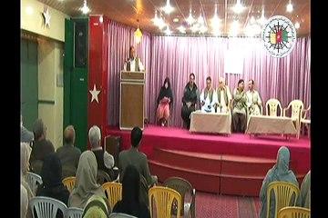 Tanzeem Council Session Ijlas 28 Oct 2016 Part 1