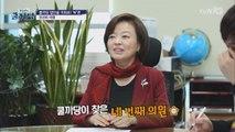 쿨까당 법안을 국회로!!! (ft. 진선미 의원) #04