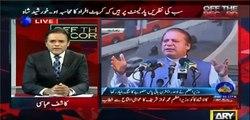 Yeh Larai Imran Khan ki nahi Pakistan ki larai hai us elite ke sath jo khud ko Qanoon se uper samjhti hai - Kashif Abbasi
