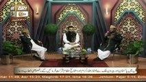 Ishq Kay Rung - Topic - Hazrat Shah Niyaaz Baralvi