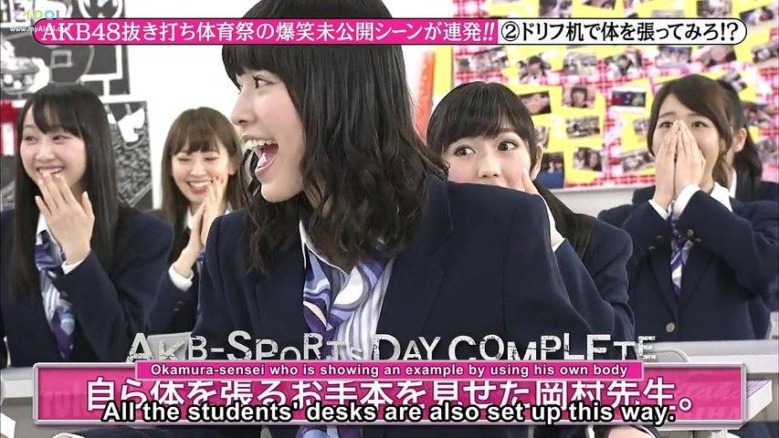 矢野 康太のめちゃイケ AKB48 - Dailymotion