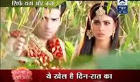 Shakti shivangi - episode 1 - video dailymotion