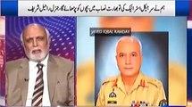 Is Gen Bajwa 'Qadiani' - Who Will be Next COAS - Haroon-ur-Rasheed Reveals