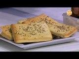 شرائح خبز بدقيق السميد | نجلاء الشرشابي
