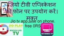 How to install jio Tv app on smart Tv 1000% working - video dailymotion