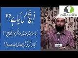 French Kiss in Islam kiya Jaiz Hai By Adv Faiz Syed