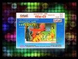 Main Tere Te Aashik Hoya | Shagna Di Mehndi | Punjabi Marriage Songs | Popular Wedding Songs