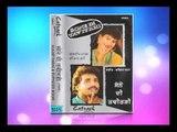Arh Ve Arh Ve | Kuldip Paras - Rupinder Roopi | Sone Di Tavitrhi | Popular Punjabi Songs