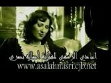 ASSALA NASRI==> MAABACHE ANA