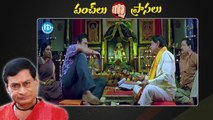 M S Narayana Comedy Punch Dialogues -- All Time Telugu Punch Dialogues -- Volume 01