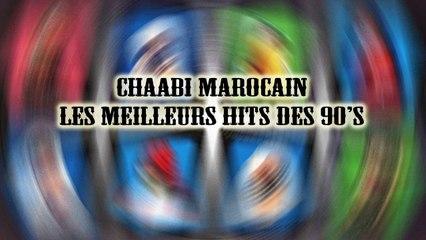 Oukacha Mbitil 2016 - Chaba Ghizlane El Oujdi
