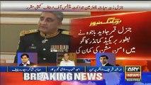 Arshad Sharif Latest remarks  On New Army Chief Qamar Bajwa
