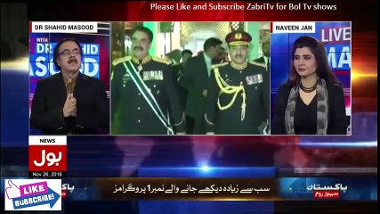 Live With Dr Shahid Masood 26 November 2016 - Full Details Of NEW Pakistan ARMY Cheif