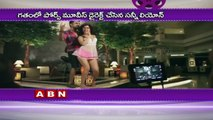 Sunny Leone All Set To Direct Romantic Movies ; Bollywood Gossips ; ABN Telugu
