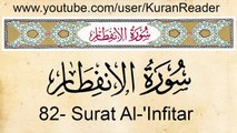Quran: 82. Surat Al-Infitar (The Cleaving): Arabic and English translation with Audio HD