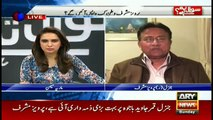 Is there any chance of Imran khan becoming PM and any  doubts on Panama papers? Listen Pervaiz Musharraf's answer