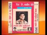 Nain Do Vakeel Tere | Surjit Khan | Nain Do Vakeel Tere | Popular punjabi Songs