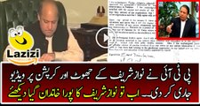 PTI Released the Corruption Video of Sharif Family