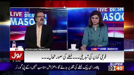 Live With Dr Shahid Masood 27 November 2016