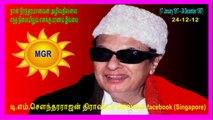 Kudumba Thalaivan   T  M Soundararajan Legend,,,