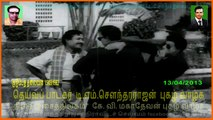 Kudumba Thalaivan   T  M Soundararajan Legend,,