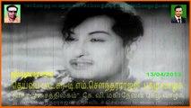 Kudumba Thalaivan   T  M Soundararajan Legend,
