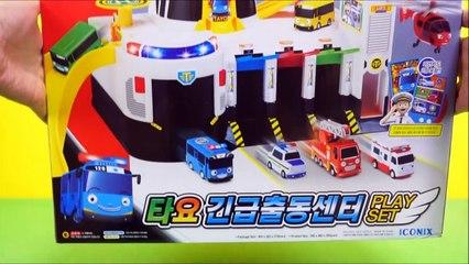 꼬마버스 타요 긴급출동 센터 장난감 또봇 미니 카봇 로보카폴리 슈팅카 놀이 Tayo the little bus rescue center Toys