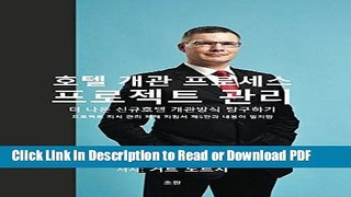 Read Project Management of Hotel Opening Processes Korean e