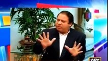 Breaking News _ Documentary Film Released by PTI On Nawaz Sharif's Corruption