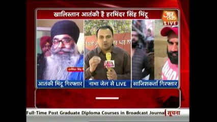 Miles Long Escape Of Harminder Singh Mintoo Come To An End