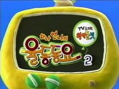 KBS 미디어