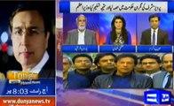 Haroon Ur Rsaheed makes fun of Talal Chohdry and Daniyal Aziz for their attitude.