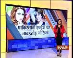 Indian Media is Reporting on Kismat Baig Shot Dead