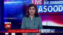 Dr Shahid Masood Very Badly Insulting Naveen Jaan