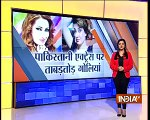 Check out Indian Media Report on Qismat Baig Shot Dead in Lahore