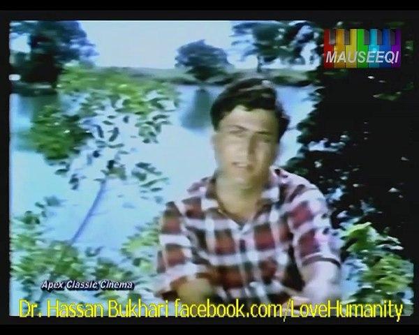 Dil Mera Lay Kay Aap - Akhtar Abbas - Sangam - Title_37 of DvD Early 1970s Vol. 1
