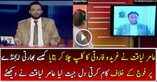 Aamir Liaqut is Playing the Clips of Ghareeda Farooqui and Showing Her Real Filthy Face