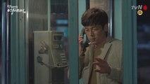′잠수탄′ 승준! 영애에 전화 ′미안해 영애씨′