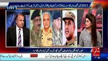 Gen Bajwa Has Requested Gen Ramday Not to Take Retirement - Rauf Klasra Reveals
