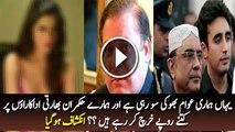 Ashwariya Rai Spent One Night In Pakistan and Got 10 Crore Rupees