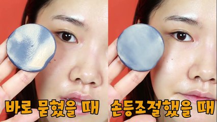 Daily Makeup (with Etude Morning Cushion Review) 집순이 쏭냥의 데일리 메이크업 (with 에뛰드 모닝광쿠션 리뷰)