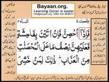 Quran in urdu Surah AL Nissa 004 Ayat 025C Learn Quran translation in Urdu Easy Quran Learning